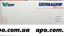 Перчатки смотр dermagrip ultra ls нестер неоп нитрил s n100