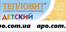 Тепловит аппликатор параф-озокерит/дет д/прогр 130г