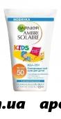 Амбре солер защита для детей водост.крем спф50 150мл