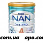 Нан 4 optipro напиток молоч сухой д/дет с 18мес 800,0