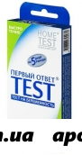 Тест д/опр беременности первый ответ n2/подвес