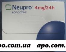 Ньюпро 0,004/24часа n28 пластырь трансдерм