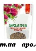 Расторопша плоды биокор 100,0 пак