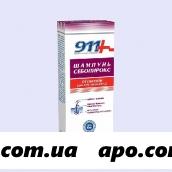 911-шампунь себопирокс п/перхоти д/всех типов150мл