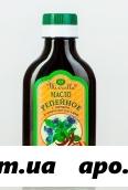 Репейное масло красн перец/эфир масла 100мл /мирролла/