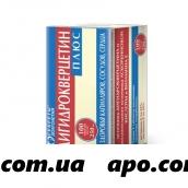 Дигидрокверцетин плюс n100 табл