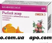 Рыбий жир биафишенол с масл шиповн/льна n100 капс