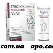 Глюкозамин максимум виавит n30 шип табл