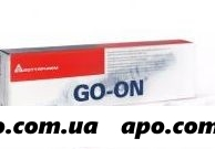 Гоу-он протез синовиальной жидк 1% 2,5мл n1 шприц