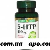 Нэйчес баунти 5-гидрокситриптофан 100мг n60 капс