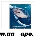 Акулий жир маска плац алоэ ульт-лифт д/л/шеиn1