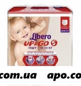 Либеро подгузники-трусики ап анд гоу макси плюс 10-14 кг n16