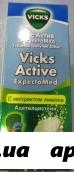 Викс актив экспектомед 0,2 n10 шип табл/лимон