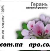 Масло эфирное герань 10мл инд/уп