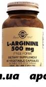 Солгар l-аргинин n50 капс