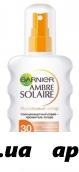 Амбре солер идеальный загар спрей защита от солнца спф 30 200мл