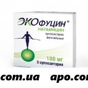 Экофуцин 0,1 n3 супп ваг