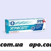 911- угрисепт гель д/лица 100мл