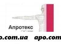 Апротекс 10000атре n10 флак лиофил д/р-ра в/в