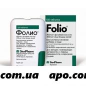 Фолио n150 табл