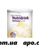 Нутризон смесь сухая д/энтер питания 322,0/эдванст нутридринк