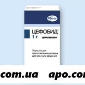 Цефобид 1,0 пор д/р-ра в/в в/м