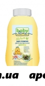 Babyline присыпка детская с натур пыльцой сосны 125,0