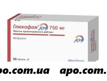 Глюкофаж лонг 0,75 n30 табл пролонг