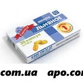 Масло льняное n30 капс 750мг/реалкапс/