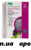 Чай эвалар био гипотензивные травы 1,5 n20 ф/пак