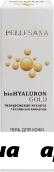 Pellesana biohyaluron gold гель с гиалур к-той активн коллагеном и золотом д/кожи вокруг глаз 15мл