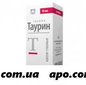 Таурин 4% 10мл n1 флак/кап гл капли